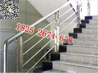楼梯过道安全通道用不锈钢护栏 201防撞栏杆