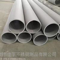 工程管道低壓用不銹鋼焊管