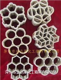 陶瓷连环填料 SK连环 组合梅花环