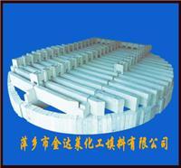 陶瓷支撐條梁 條梁與格柵組合 化工設備塔用支撐條梁  瓷條梁