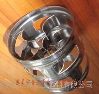 不锈钢改进型鲍尔环 不锈钢鲍尔环 φ25 φ38 φ50 φ76 φ100(mm)