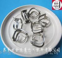 金属英特洛克斯填料 φ25 φ38 φ50 φ76(mm)