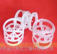 塑料拉鲁环填料