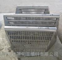 驼峰支承板 驼峰支撑板  聚丙烯驼峰支承板304、321、316L金属驼峰支撑板 塑料增强聚丙烯 CPVC