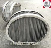 叶片式除雾器 不锈钢二次分离元件 金属叶片式分离器 不锈钢304 321 316L