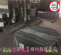 三相分離器波紋板 精填牌不銹鋼規整填料 油水分離聚結填料 125Y 200Y 250Y 350Y