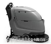 全自动洗地机 GD550B