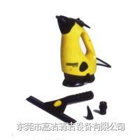 手提式蒸汽清洗机 SC952