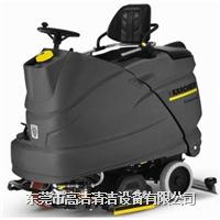 全自动洗地机 B140R