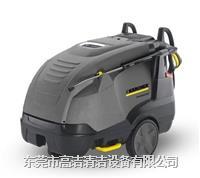 德国凯驰牌HDS8/16-E电加热冷热水高压清洗机 HDS8/16-E 12KW/24KW