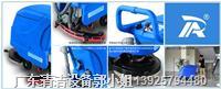 爱瑞特 瑞捷系列X5D洗地机 民族产品