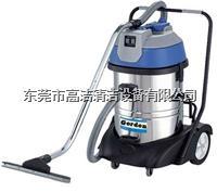 GD702工业吸尘机