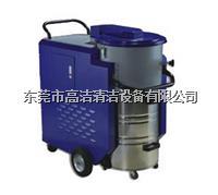 GD2200工业吸尘机