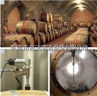 冷水高压清洗机配件BC14/12橡木桶内清洗附件