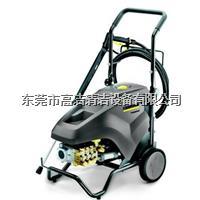 凯驰工业级高压清洗机 HD9/20-4