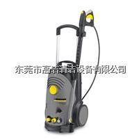 凯驰冷水高压清洗机 HD6/15C