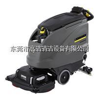 全自動洗地機 B60W