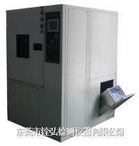 桌上型恒温恒湿箱 高低温试验箱
