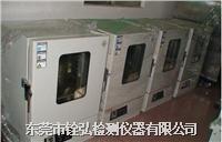 烤箱 鼓风电热干燥箱