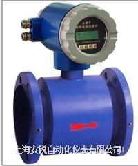 潜水型电磁流量计 AMF-R65-100-0000