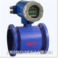 饮用水流量计 AMF-R4-101-4.0-0000