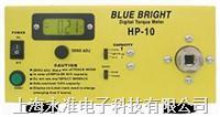 HP-250扭力測試儀 HP-250