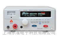 超高壓耐壓測試儀 LK2674C