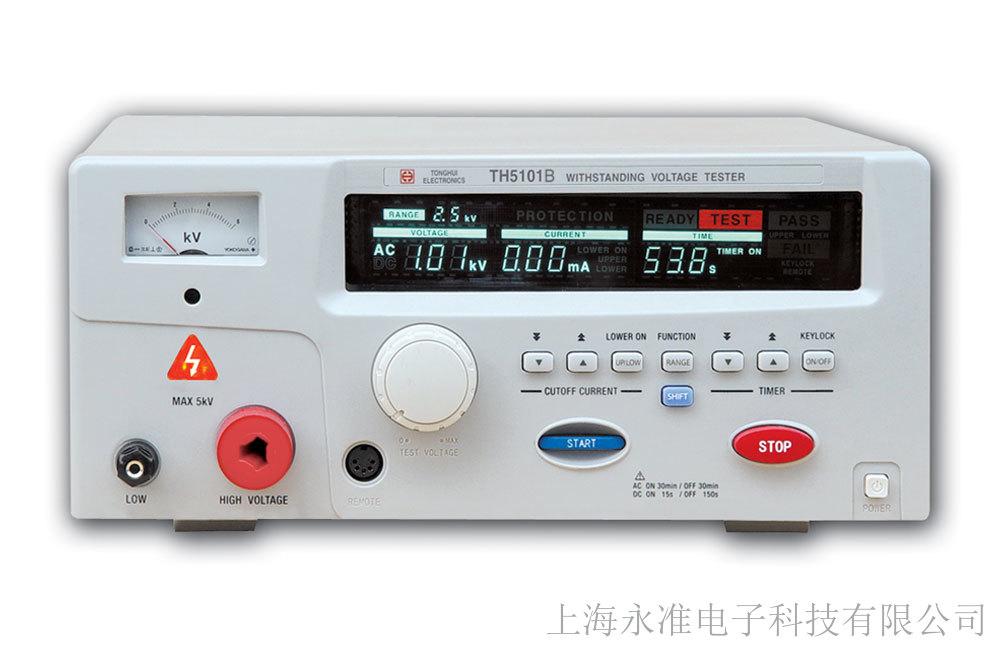 超高壓耐壓測試儀
