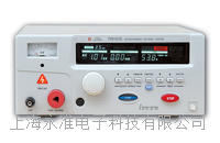 交直流耐壓測試儀 LK7120