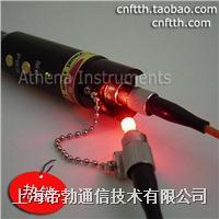 12Km光纖紅光筆,筆式紅光源,打光筆,通光筆,高質量優惠的價格 ADSP06D