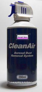 壓縮空氣清潔劑瓶 CNdib