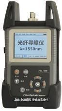 光纖尋障儀 FR102
