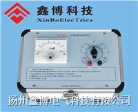 礦用雜散電流測試儀 BF1663