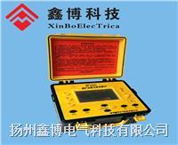 BF1692煤礦雜散電流檢測儀 BF1692