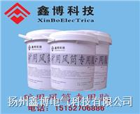 煤礦風筒修補專用膠