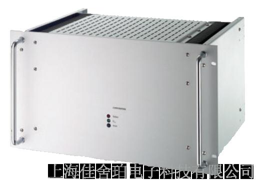 2400VA,宽温加固DC/AC正弦波逆变器,20-800VDC 范围输入电压任意可选