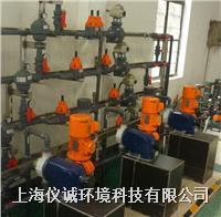 化工廠污水處理系統 EWT2600