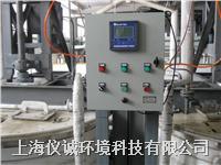 堿液自動添加系統 EWT8810