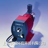 CONCEPT plus 系列精密計量泵 CNPA