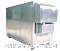 煤礦井下水處理設備 DCG-100