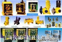 米頓羅計量泵維修 GM0050