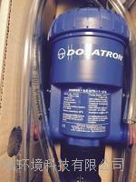 DOSATRON比例泵 D25RE5