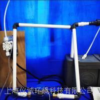 多特德羅 自動水比例加藥系統 D2011