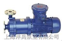 上海不銹鋼磁力泵,不銹鋼磁力泵廠家 65CQ-35P