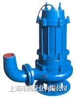 QW型無堵塞潛水排污泵 QW65-35-60-15