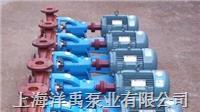 FS玻璃鋼耐酸泵 FS80×65-35A