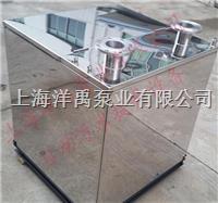 污水提升設備 YYWT-1.5
