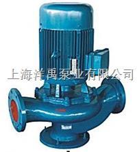 GW管道排污泵,GW污水泵,管道污水泵 50GW10-10-1.5
