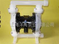 QBY-25塑料氣動隔膜泵 QBY-25
