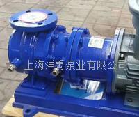 高溫不銹鋼磁力泵 CQB80-65-160G